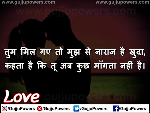love shayari image latest
