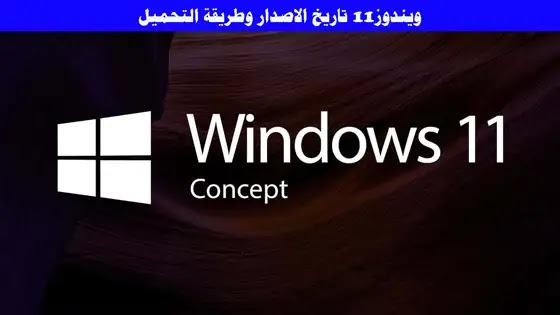 Windows 11: Everything We Know About Microsoft's