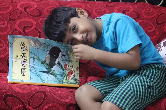 Sourajit Saha's Nephew Rick 29