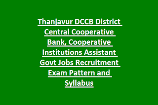 Thanjavur DCCB District Central Cooperative Bank, Cooperative Institutions Assistant Govt Jobs Recruitment Exam Pattern and Syllabus