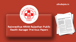 Rajswasthya NRHM Rajasthan Public Health Manager Previous Papers
