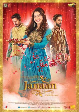 Janaan 2016 TVRip 200MB Urdu Movie 480p Pakistani Watch Online Full Movie Download bolly4u