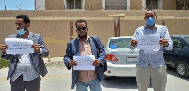 """نواذيبو يحتجون على """" محاولات """" مدير قناة الموريتانية تدجين الصحفيين العاملين تحت إمرته.."""