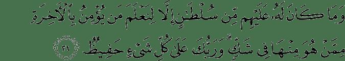 Surat Saba' Ayat 21