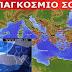 ΠΑΓΚΟΣΜΙΟ ΣΟΚ!! ΚΑΘΗΓΗΤΗΣ ΓΕΝΕΤΙΚΗΣ! Οι μισοί Ευρωπαίοι έχουν ελληνικό DNA!! (Βίντεο)
