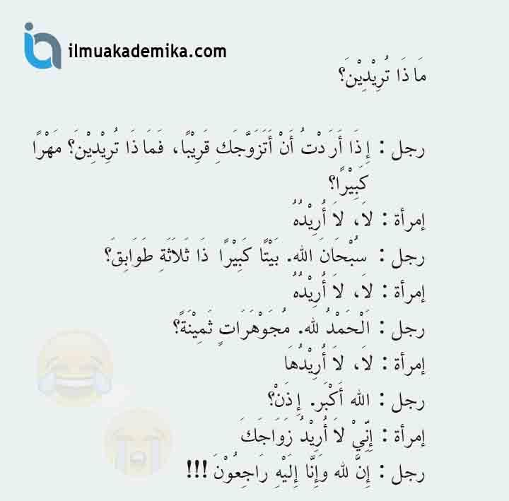 Gambar Lucu Bahasa Arab