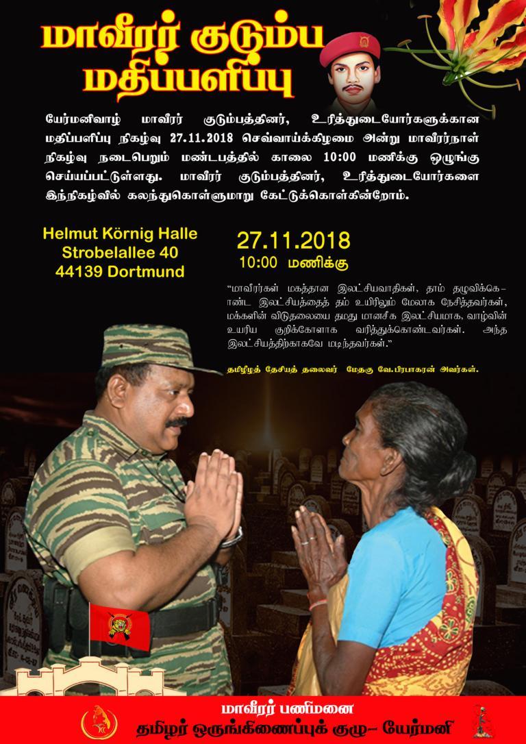 மாவீரர் குடும்ப மதிப்பளிப்பு- யேர்மனி 2018
