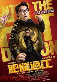مشاهدة فيلم Enter the Fat Dragon 2020 مترجم