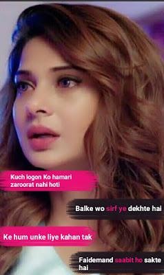 Kuch logon Ko | Sad Shayari