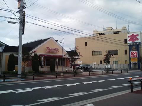 外観3 デニーズ津島店