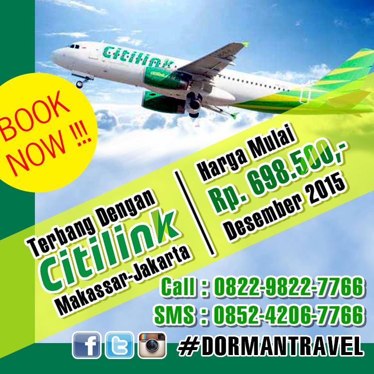 Travel Agent Online Reservation Ticketing Service 2015