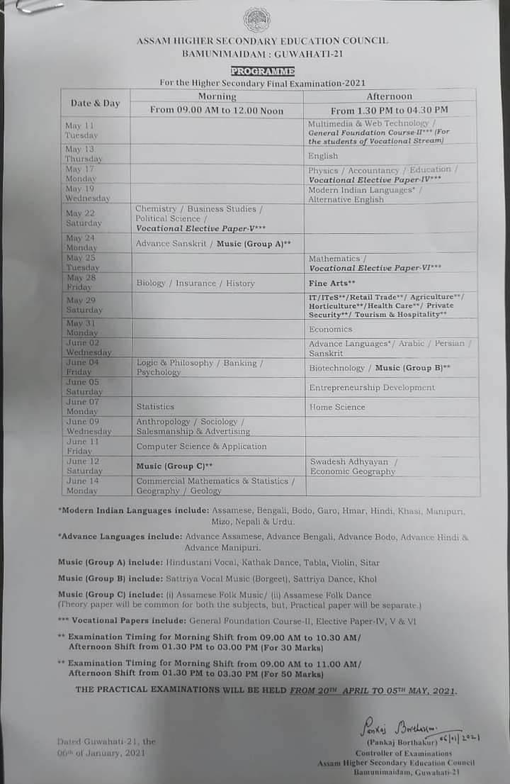 Assam HS 2nd Year Routine 2021