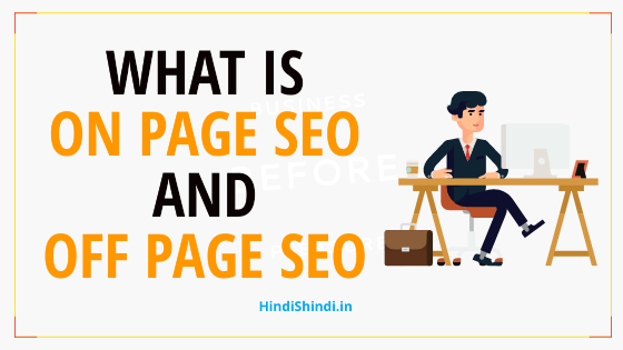 What is On Page SEO and Off Page SEO