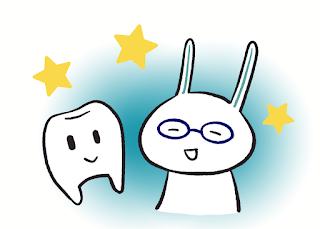 歯の矯正が終わったから見えた「矯正をためらう理由」についての考察