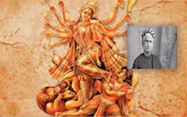বঙ্কিমচন্দ্র চট্টোপাধ্যায় ও দুর্গাপূজা (লিখেছেন অরিন্দম ঘোষাল)