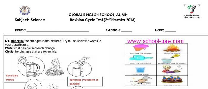 ملخص علوم منهج انجليزى الصف الخامس الفصل الدراسى الثانى 2020مناهج  الامارات