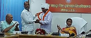 #JaunpurLive : सेवानिवृत्त कर्मचारियों को दी गई विदाई