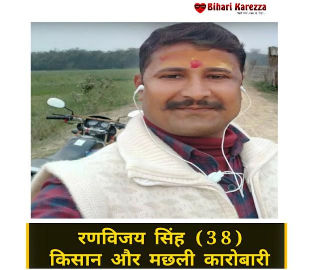 Mohammadpur Madhubani Massacre