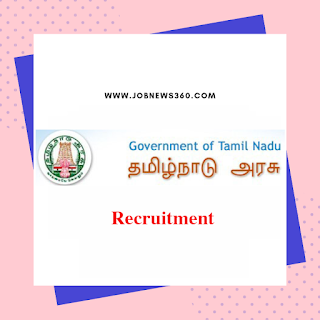Perambalur AHD Recruitment 2020 for Lab Attender, Office Assistant & Driver
