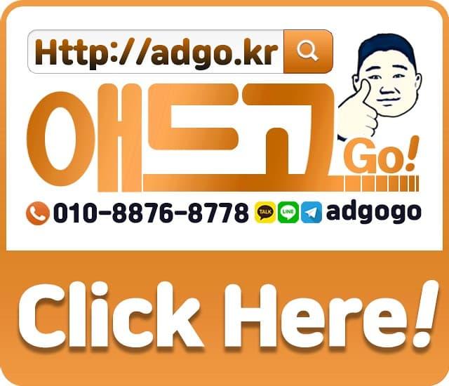 전북광고마케팅전략
