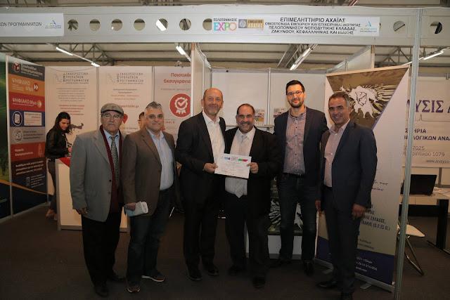 Η Ομοσπονδίας Εμπορίου και Επιχειρηματικότητας Πελοποννήσου στην Πελοπόννησος Expo