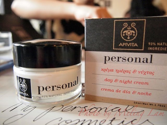 apivita personal cosmetics body milk day and night cream