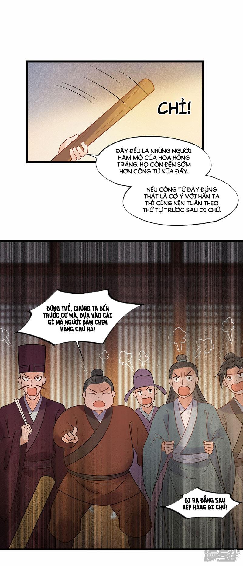 Tư Thế Chính Xác Cùng Bệ Hạ Yêu Đương - Chapter 27.1