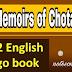 Memoirs Of Chota Sahib | Summary | Question-Answers | Class 12 | AHSEC -notesonphone.com