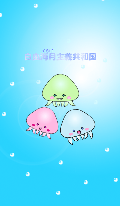 Jellyfish republic