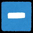 青い再生ボタンのイラスト(マイナス)