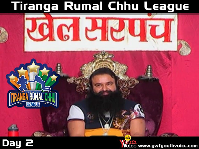 Tiranga Rumal Chhu League - Day 2 pics results matches info logo