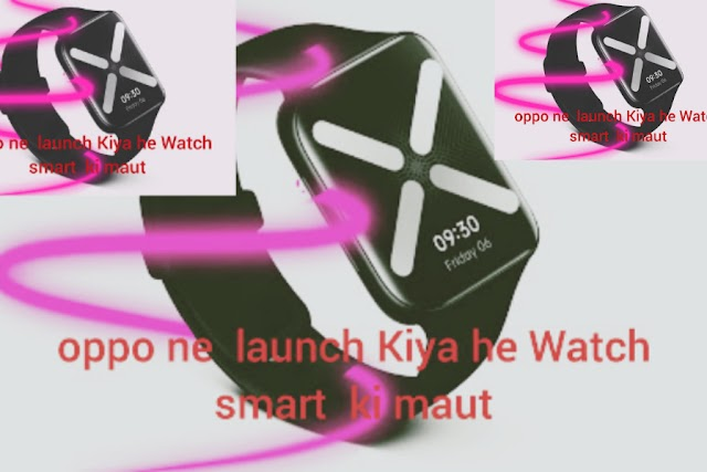 oppo ne  launch Kiya he Watch smart  ki maut India me