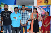 Jayammu Nischayammu Raa Audio Launch-thumbnail-9