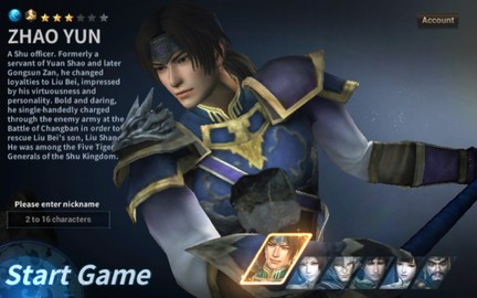 Tampilan Game Dynasty Warriors Unleashed