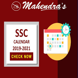 SSC Calendar 2020: Revised SSC Exam Dates Released