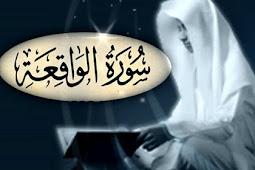 Tafsir Tarbawi Surat al-Waqi'ah