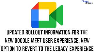 गूगल मीट का नया अपडेट , आए नए फीचर : डाटा सेवर और क्वालिटी टूल - डिंपल धीमान