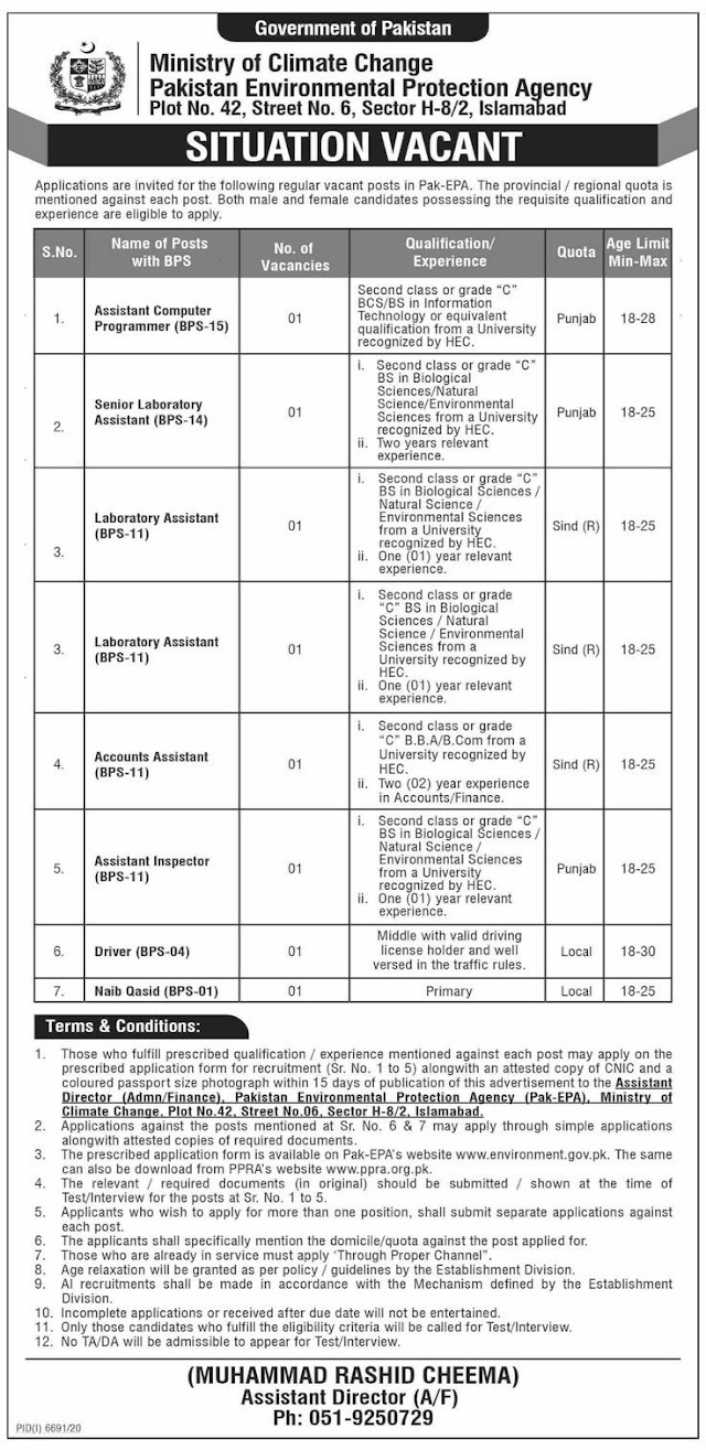 Latest Ministry Of Climate Change Pakistan Environmental Protection Agency Jobs 2021