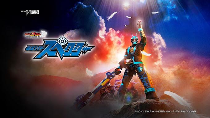 Kamen Rider Ghost RE:BIRTH: Kamen Rider Specter Subtitle Indonesia