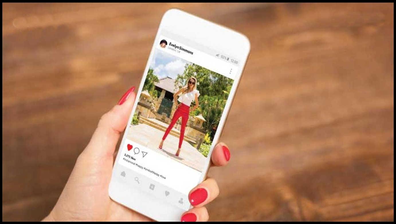 Apakah bisa melihat instagram yang di private?