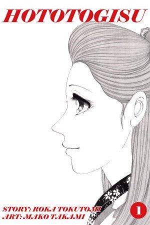 Hototogisu Manga