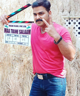 Pawan Singh charges per movie