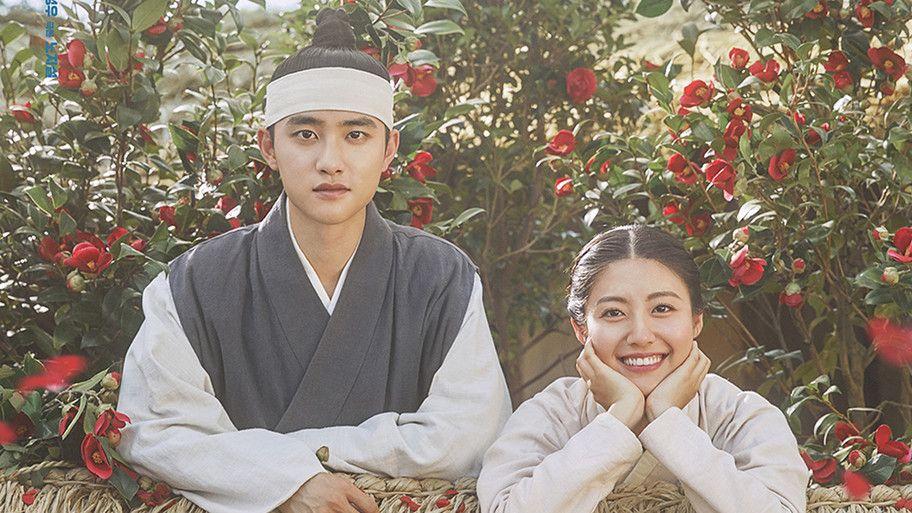 Drama Korea 100 Days My Prince Episode 1-16(END) Subtitle Indonesia