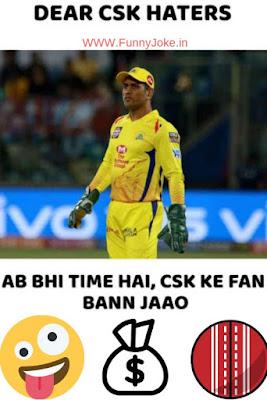 Ab Bhi Time Hai CSK KE Fan Bann Jaao.
