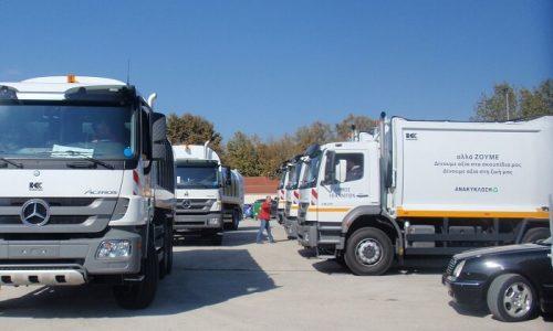 Εξιχνιάστηκαν ύστερα από εμπεριστατωμένη έρευνα των αστυνομικών της Υποδιεύθυνσης Ασφάλειας Ιωαννίνων υποθέσεις κλοπών από σταθμευμένα οχήματα ιδιοκτησίας του Δήμου Ιωαννιτών.