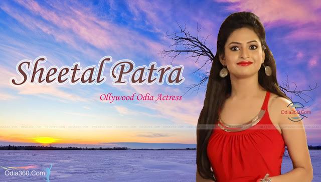 Sheetal Patra Odia Ollywood Movie Actress HD Wallpaper