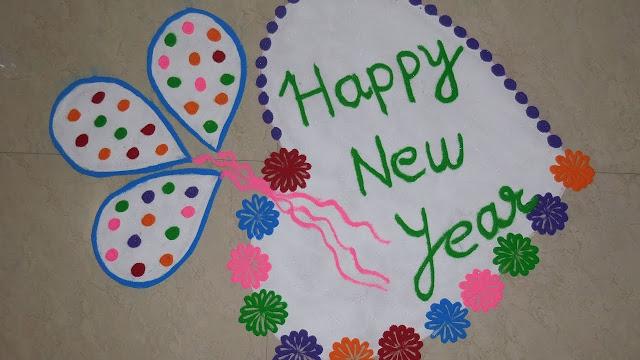 Happy New Year Best Rangoli 7