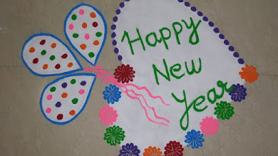 Special Happy New Year Rangoli Designs Images