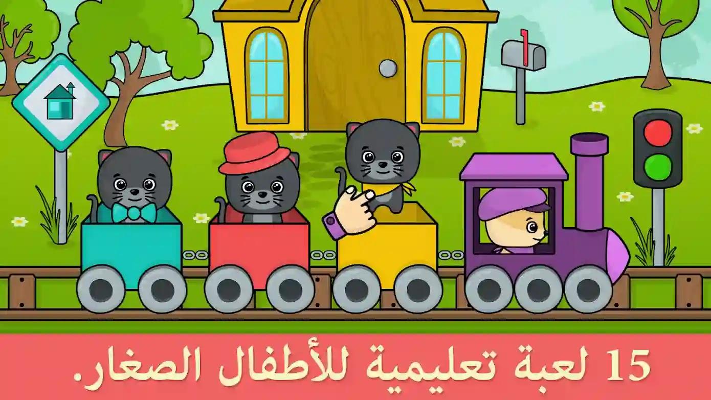 برنامج لتعليم الاطفال