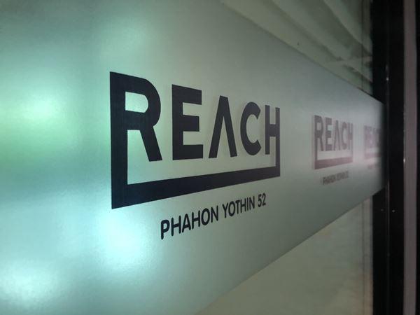 ให้เช่าคอนโด Reach Condo Phahon Yothin 52 รีช ซอยพหลโยธิน 52 เขตสายไหม กรุงเทพ